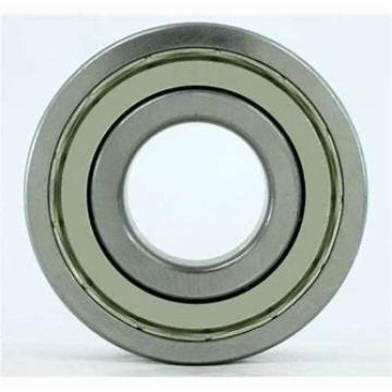 90 mm x 160 mm x 40 mm  NACHI 2218K self aligning ball bearings