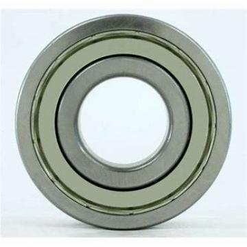 90 mm x 160 mm x 40 mm  NACHI NU 2218 E cylindrical roller bearings