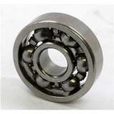 90 mm x 160 mm x 40 mm  NSK 2218 self aligning ball bearings