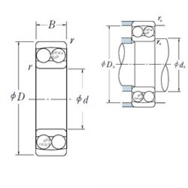 90 mm x 160 mm x 40 mm  NSK 2218 self aligning ball bearings #1 image